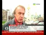 Евромайдан 2013 О власти Януковича, Володимир Огрызко